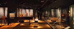 Ringve Musikkmuseum
